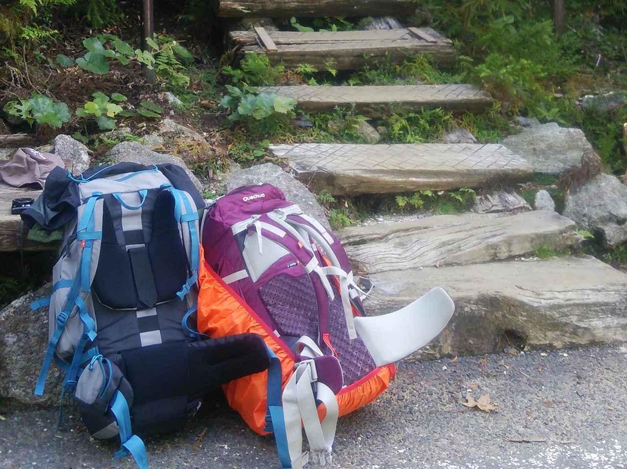 画像: 【初心者向け】登山の前の大切な準備! 事前に正しく情報収集して必要なモノを揃えよう - ハピキャン(HAPPY CAMPER)