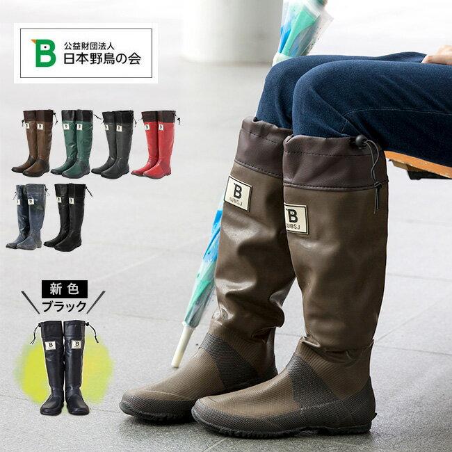 画像2: ワークマン『PVC防水シューズ』をレビュー! 100均アイテムで靴をカスタマイズ!
