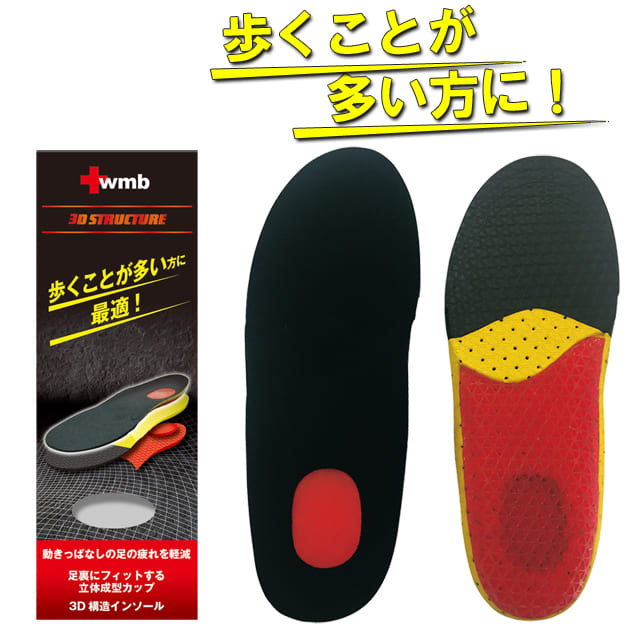 画像4: ワークマン『PVC防水シューズ』をレビュー! 100均アイテムで靴をカスタマイズ!