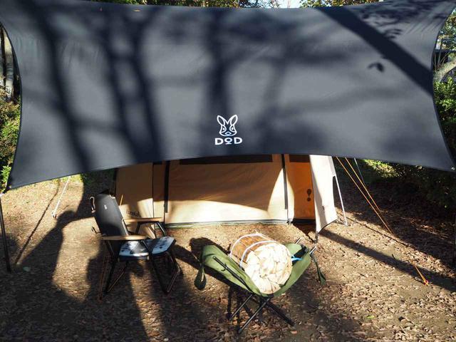画像1: 焚き火を楽しみたいキャンプにオススメ ポリコットンタープの魅力と人気ブランド3選 - ハピキャン(HAPPY CAMPER)