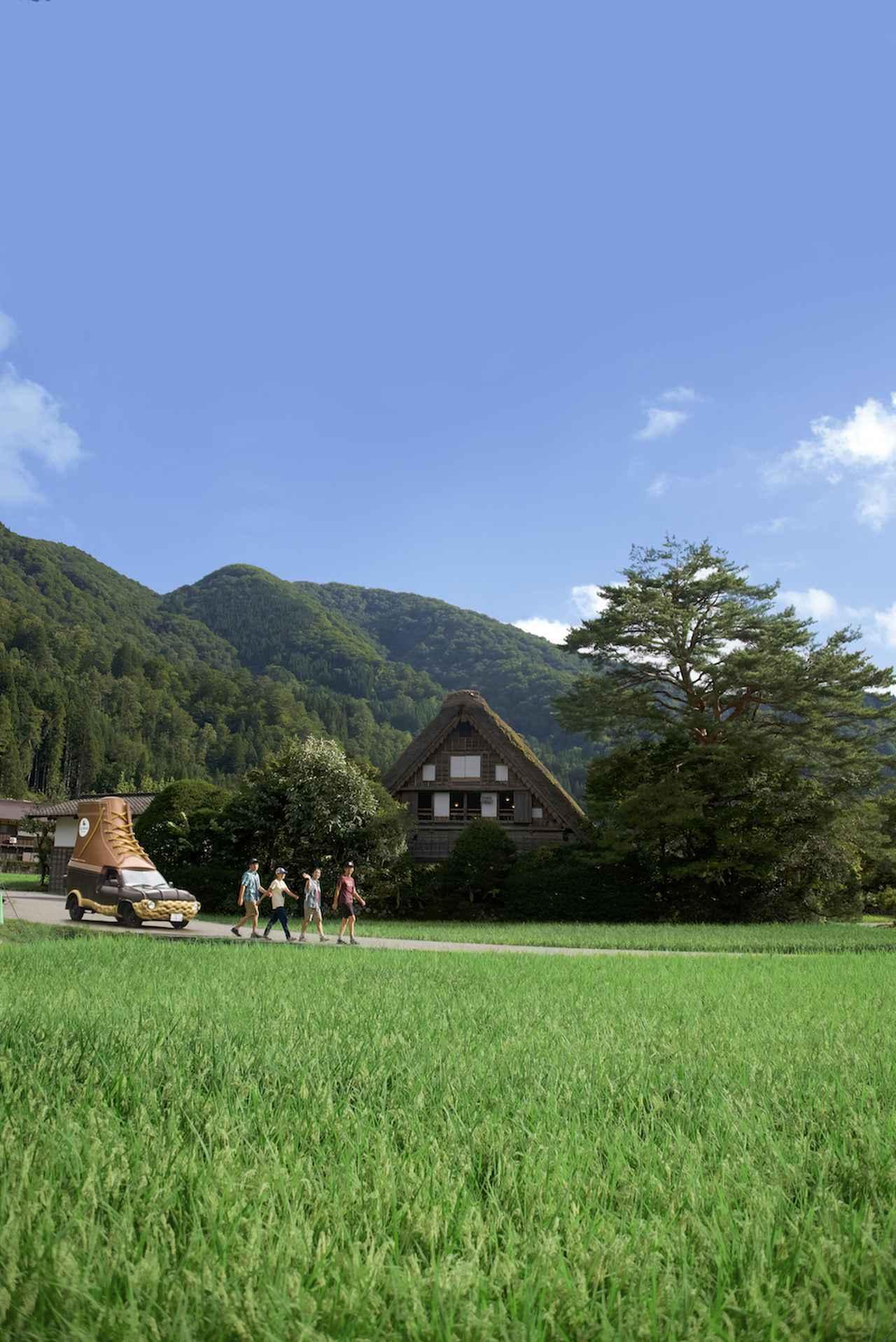 画像1: 出典:L.L.Bean www.llbean.co.jp/shirakawa