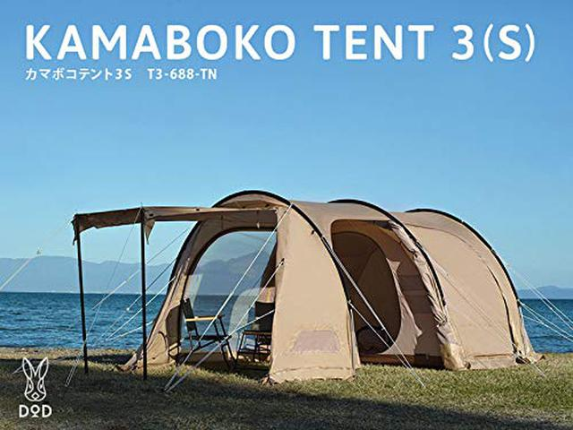 画像9: 【まとめ】2〜3人キャンプにおすすめのテント8選! テンマクデザイン・DOD・muracoほか