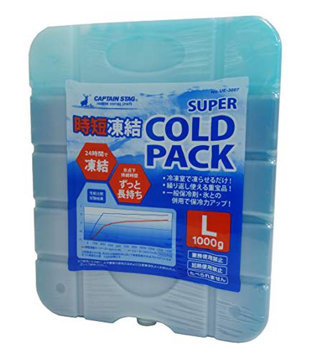 画像11: 長時間冷やす保冷剤&クーラーボックスの使い方を解説! ロゴスなどおすすめ保冷剤も