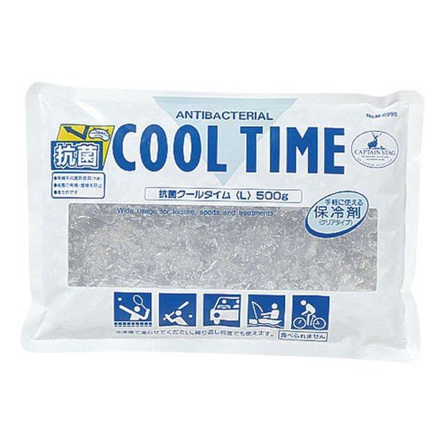 画像12: 長時間冷やす保冷剤&クーラーボックスの使い方を解説! ロゴスなどおすすめ保冷剤も