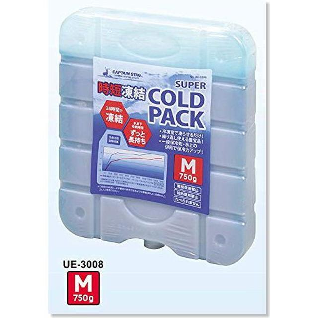 画像10: 長時間冷やす保冷剤&クーラーボックスの使い方を解説! ロゴスなどおすすめ保冷剤も