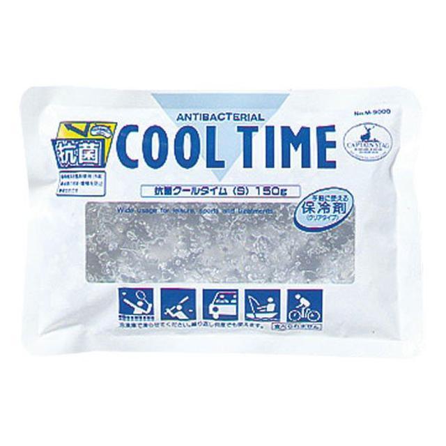 画像13: 長時間冷やす保冷剤&クーラーボックスの使い方を解説! ロゴスなどおすすめ保冷剤も