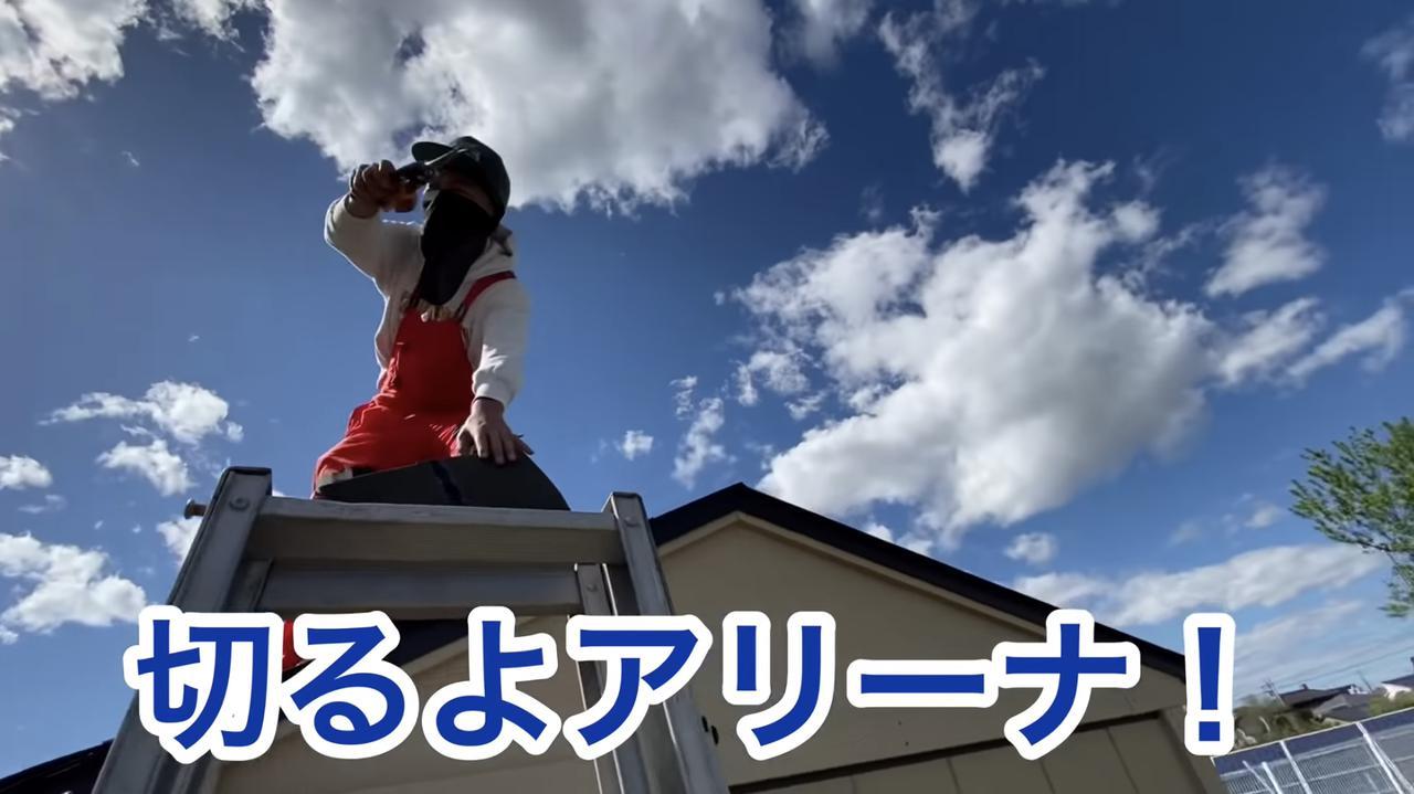 画像4: 【タケト家の秘密基地作り#19】より
