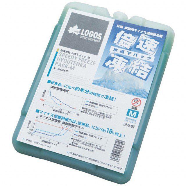 画像6: 長時間冷やす保冷剤&クーラーボックスの使い方を解説! ロゴスなどおすすめ保冷剤も