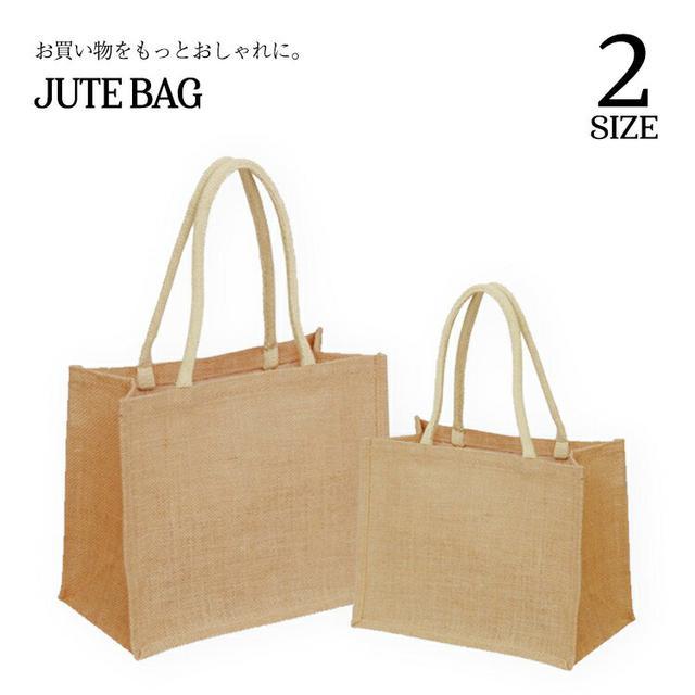 画像1: おすすめのおしゃれエコバッグを紹介 いま話題の無印良品のジュートマイバッグなど!