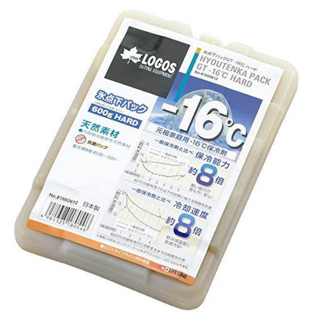 画像3: 長時間冷やす保冷剤&クーラーボックスの使い方を解説! ロゴスなどおすすめ保冷剤も