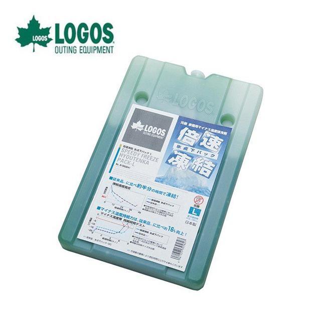 画像5: 長時間冷やす保冷剤&クーラーボックスの使い方を解説! ロゴスなどおすすめ保冷剤も