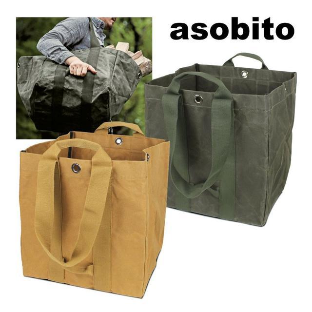 画像4: 「薪バッグ」があれば薪の持ち運びが簡単に!  DOD・ロゴスなどのおすすめ5選を紹介