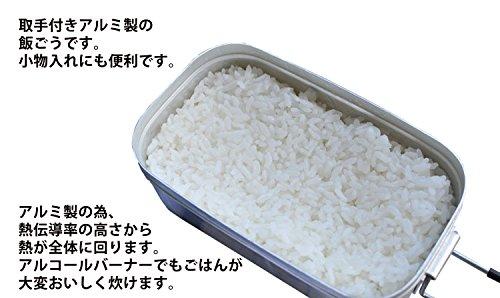 画像5: 【まとめ】絶品メスティンレシピ16選! 基本の炊飯からパスタ・燻製・デザートまで