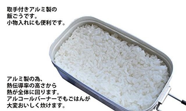 画像5: 【まとめ】絶品メスティンレシピ15選! 基本の炊飯からパスタ・燻製・デザートまで