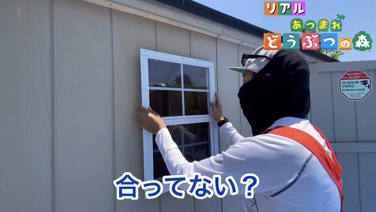 画像3: 【タケト家の秘密基地作り#20】より