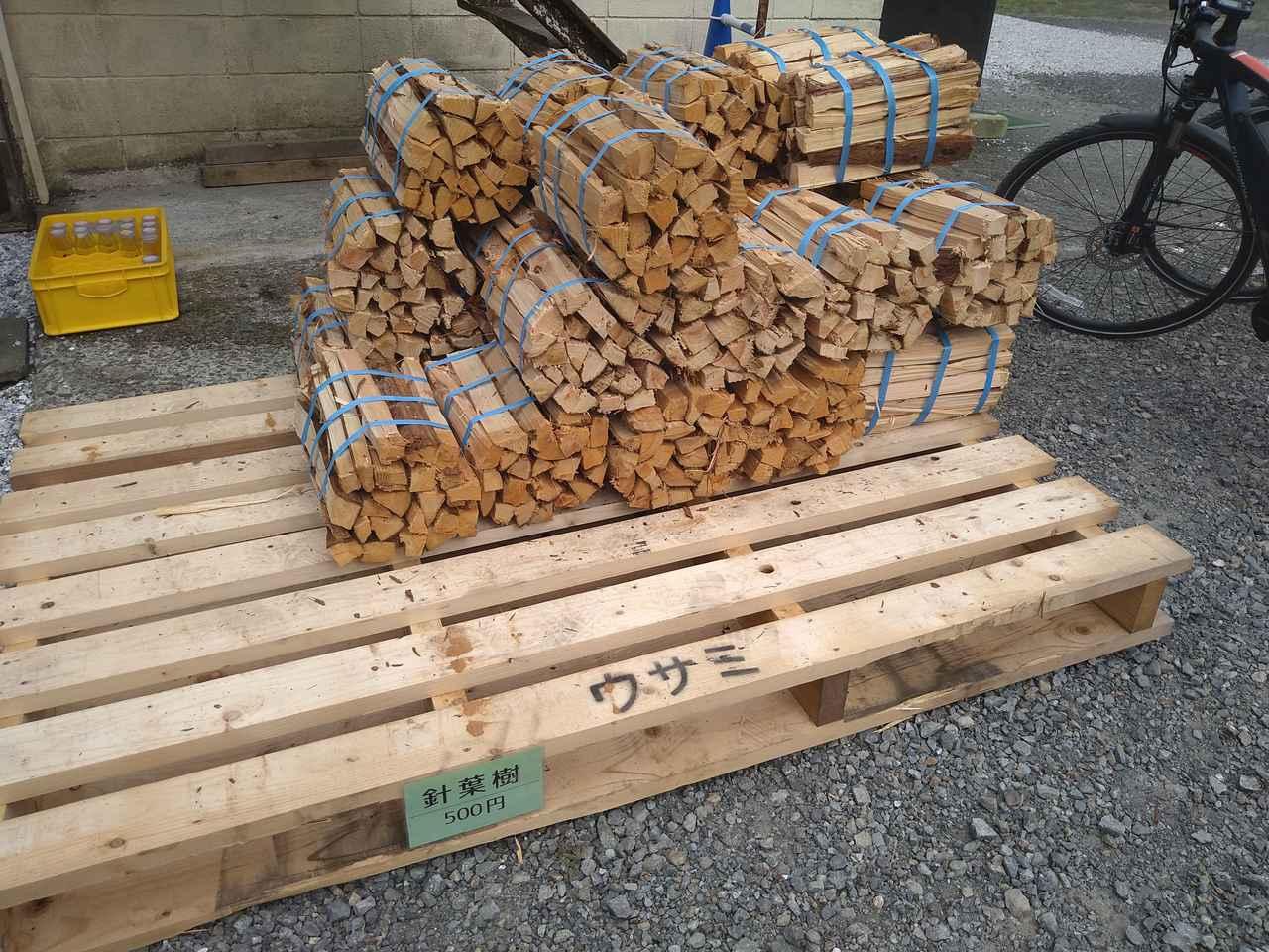 画像: 筆者撮影「薪は針葉樹と広葉樹の2種類が販売されています」