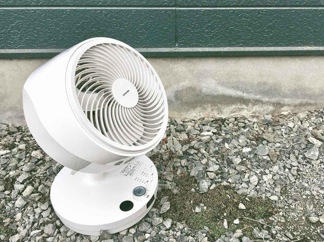 画像: 【レビュー】夏も冬も使えるコイズミコードレスサーキュレーターを買ってわかったこと - ハピキャン(HAPPY CAMPER)