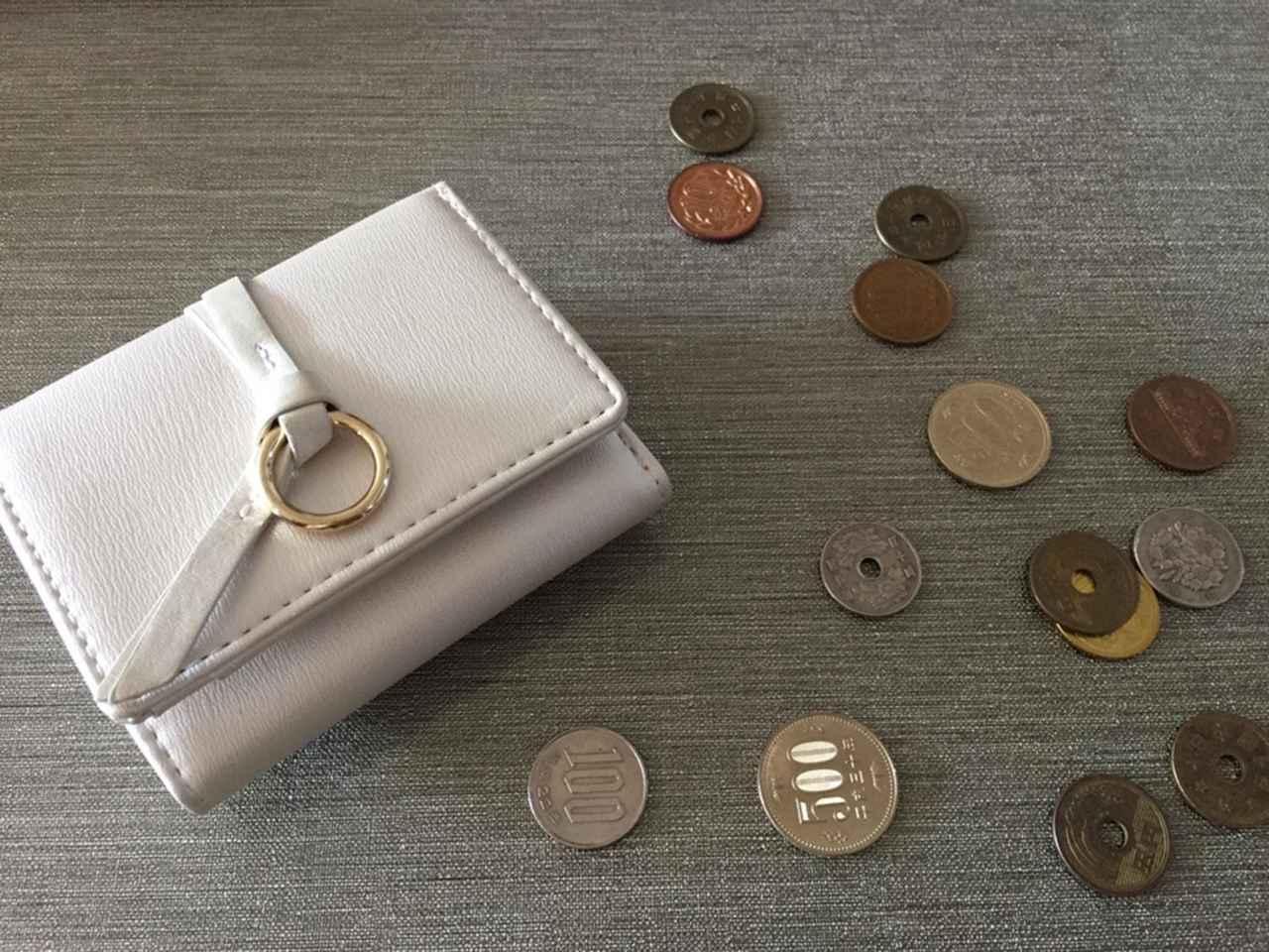 画像: 【海水浴に必須な持ち物その5】財布