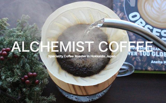 画像: 【公式】宮の森アルケミストコーヒー | 自家焙煎 | スペシャルティコーヒー豆