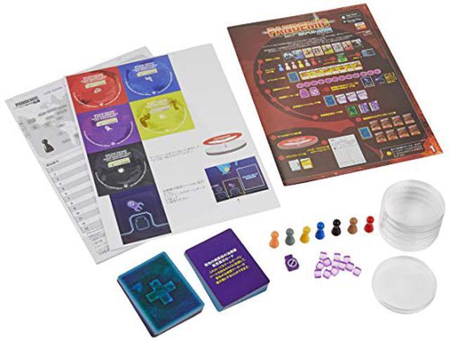画像5: 【おすすめボードゲームシリーズ・オフライン編】ワイワイ系&戦略系ゲームで盛り上がろう