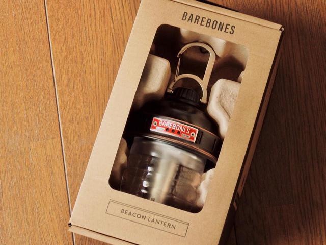 画像: お洒落で機能的!おすすめLEDランタン「ベアボーンズ ビーコンライト」を徹底レビュー - ハピキャン(HAPPY CAMPER)