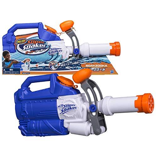 画像6: 大人も楽しい!強力な水鉄砲(ウォーターガン)7選 大人気ゲーム・スプラトゥーンの水鉄砲も!
