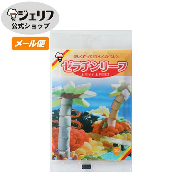 画像2: 【フルーツレシピ】簡単で美味しい!夏のフルーツを使った手作りゼリーレシピ