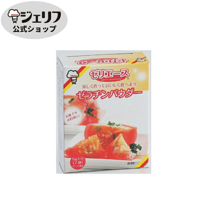 画像1: 【フルーツレシピ】簡単で美味しい!夏のフルーツを使った手作りゼリーレシピ