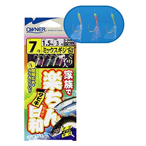 画像2: 初心者向け海釣りを始めるときのポイント! サビキ・サヨリ釣りの仕掛けや道具も紹介!