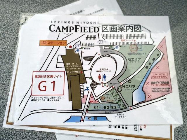 画像: 宿泊位置の記載がある区画図(受付時に渡してもらえます) (筆者撮影)