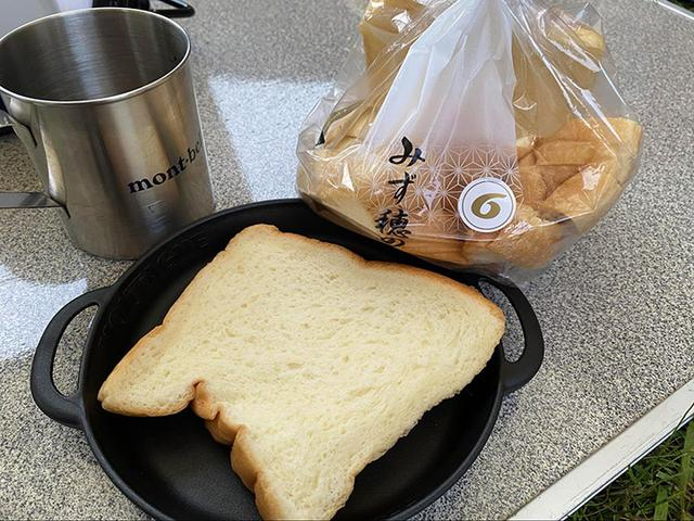 画像: 筆者撮影 マツモト新そのべ店にて購入した生食パン