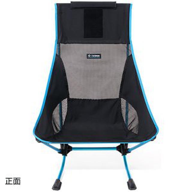 画像1: 【筆者愛用】ヘリノックス「ビーチチェア」はハイバック&大きめサイズでゆったり座れる
