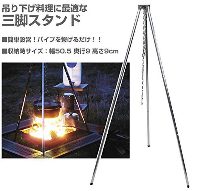 画像8: 尾上製作所(ONOE)『マルチファイアテーブル』を紹介! 家族でも安全にBBQや焚き火が出来る!