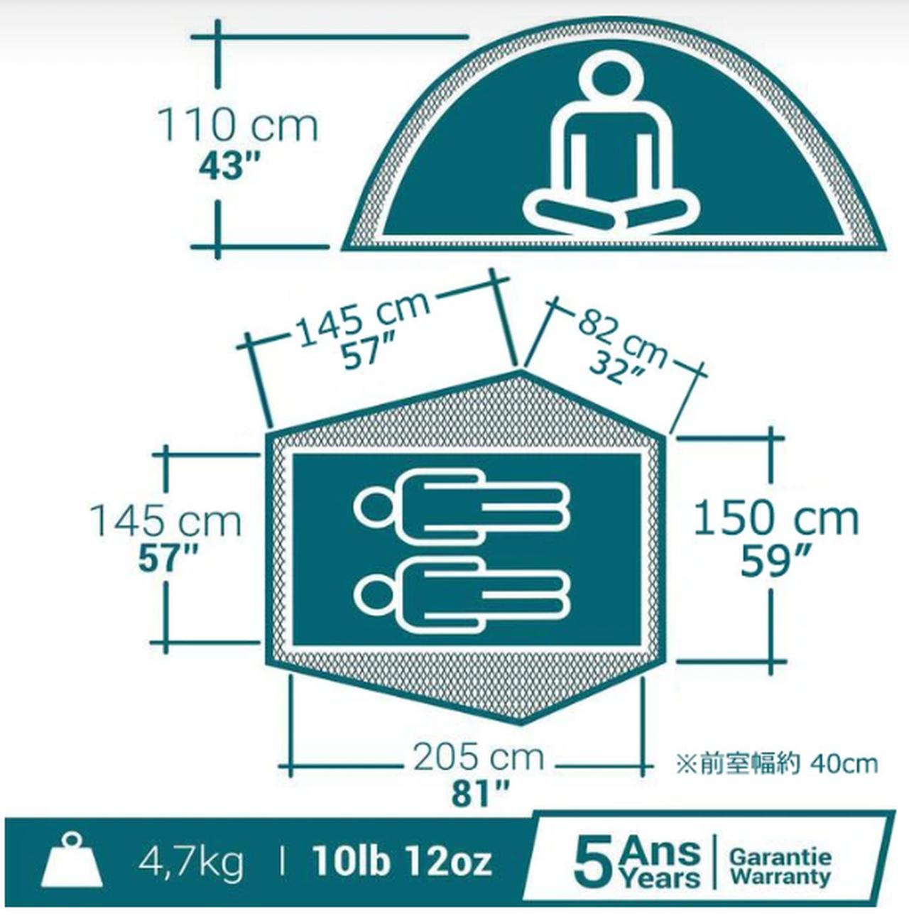 画像2: デカトロン公式サイト www.decathlon.co.jp