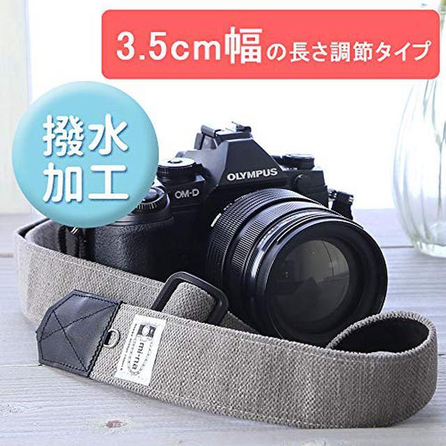 画像7: アウトドア向きカメラストラップのおすすめ商品5選を紹介 とっておきの付け方も伝授