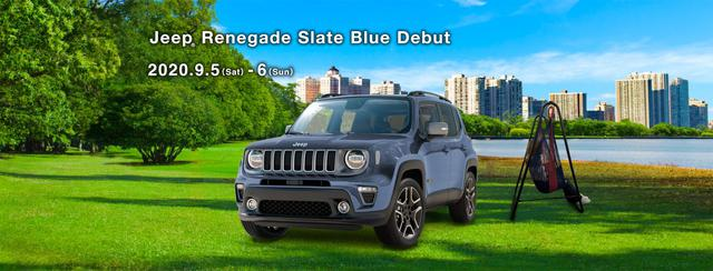 画像: Jeep® Renegade Slate Blue Debut | Jeep