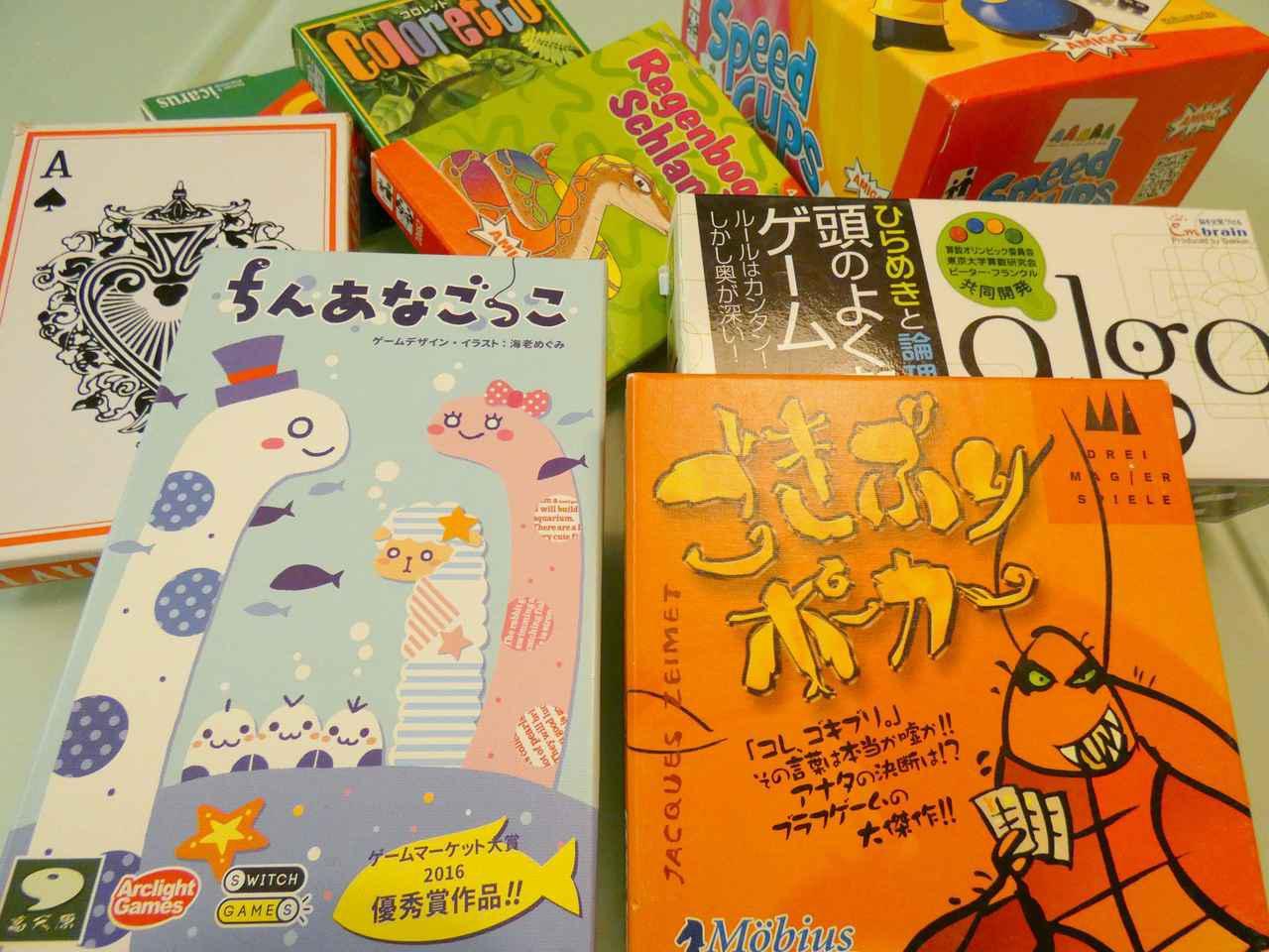 画像: キャンプでもおうちでも! 親子で楽しめるボードゲーム・カードゲームのおすすめ2選 - ハピキャン(HAPPY CAMPER)