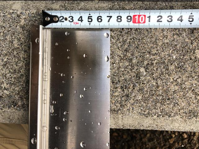 画像: 筆者撮影 ウィングプレートの幅は7cm