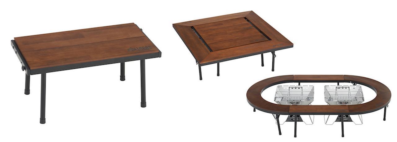画像: 【注目リリース】LOGOS(ロゴス) の「アイアンウッドアダプトテーブル」で、好みのキャンプスタイルをさらに追求! - ハピキャン(HAPPY CAMPER)