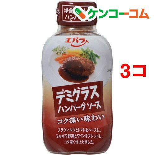 画像1: 【肉のハナマサ】で買うべき! ハンバーグ&牛すじカレー&水餃子など おすすめ商品4選をご紹介!