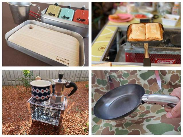 画像: 【編集部愛用】キャンプで使える調理器具8選(前編) スノーピークやユニフレームなどの便利アイテム - ハピキャン(HAPPY CAMPER)
