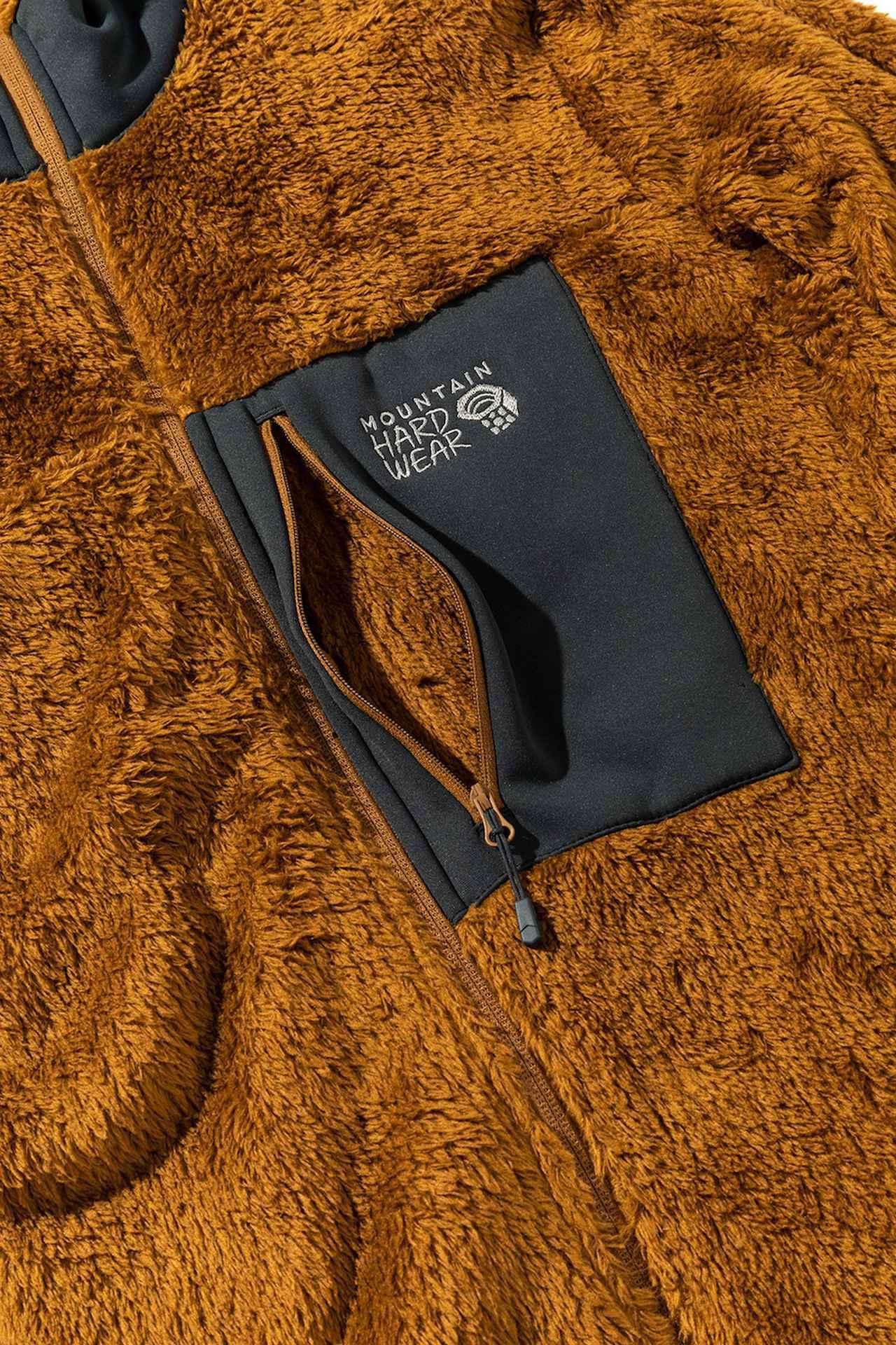 画像2: 出典: http://www.mountainhardwear.jp/