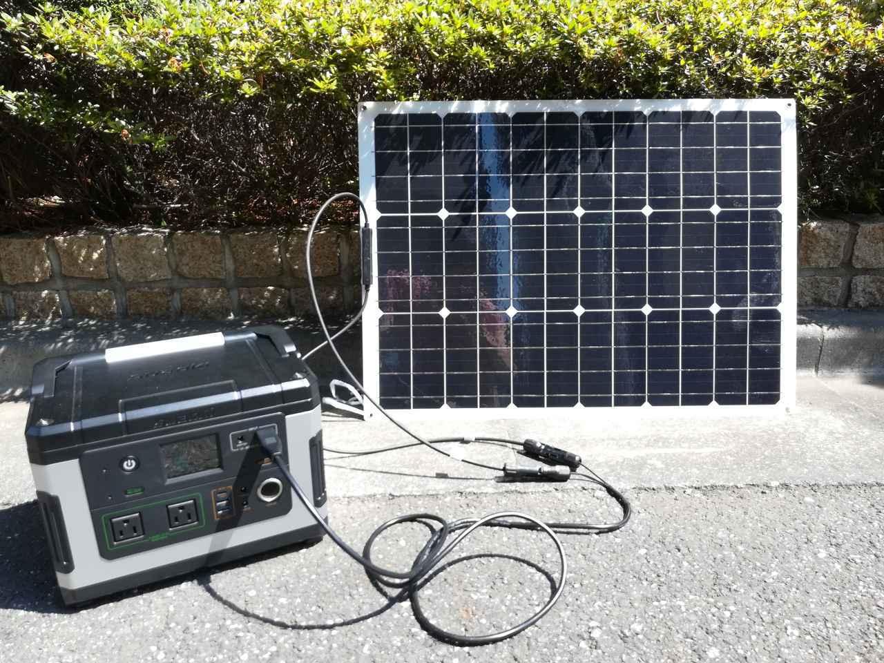 画像: 【体験レポ】ポータブル電源「suoaki G500」とソーラーパネル購入レビュー - ハピキャン(HAPPY CAMPER)