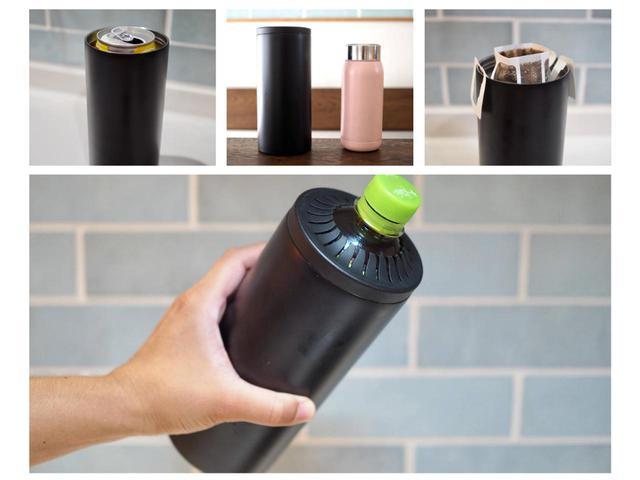 画像: セブンイレブン限定「マルチステンレスボトル」を徹底レビュー!ペットボトルを長時間保冷できる - ハピキャン(HAPPY CAMPER)