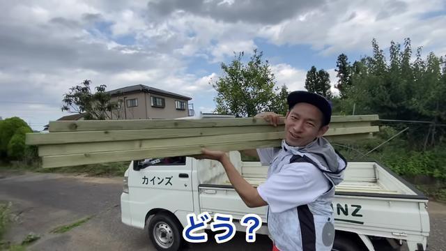 画像: 【タケト家の秘密基地作り#24】より 動画では空調服のレビューも行っています。