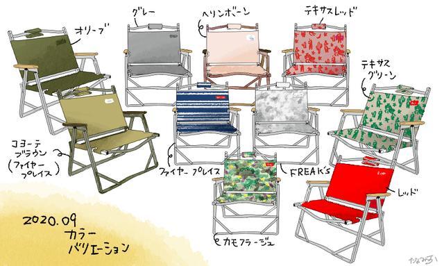 画像: 【おすすめポイント3】豊富なカラーバリエーション!