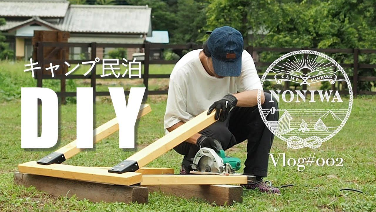 画像: 【素人DIY】夫が初めて買った丸ノコ技を披露 youtu.be