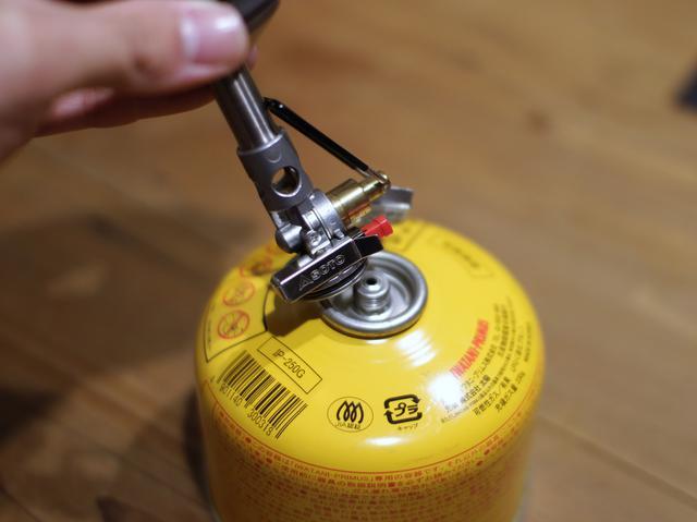 画像: 2. OD缶にウインドマスターをセットする