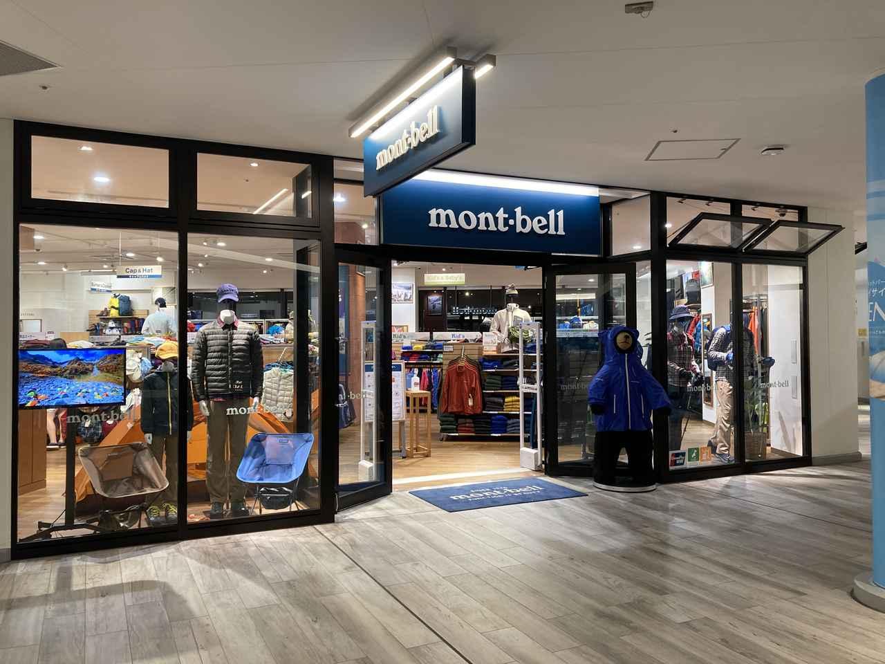 画像: フロアの角にあり他店舗よりも売り場面積が大きくかなり広々とした店内 (筆者撮影)