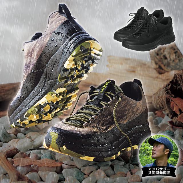 画像1: 【ワークマン】トレッキングシューズ『アクティブハイク』を徹底レビュー! 山歩き向き靴で登山しよう